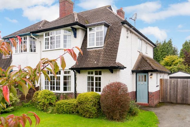 Thumbnail Semi-detached house for sale in Grange Road, Shrewsbury