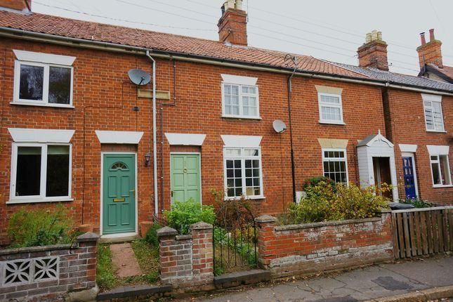 Thumbnail Terraced house for sale in Needham Road, Harleston