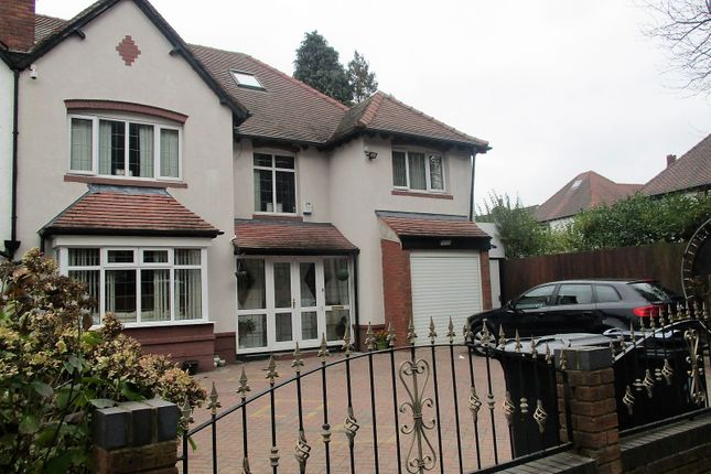 Thumbnail Semi-detached house for sale in West Drive, Handsworth Wood