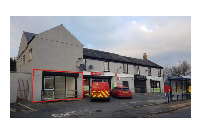 Thumbnail Retail premises to let in 49 Main Road, Springside, Irvine