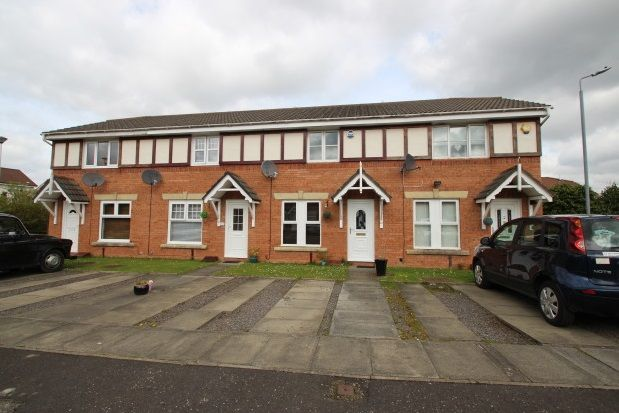 Thumbnail Terraced house to rent in Maple Crescent, Cambuslang, Glasgow