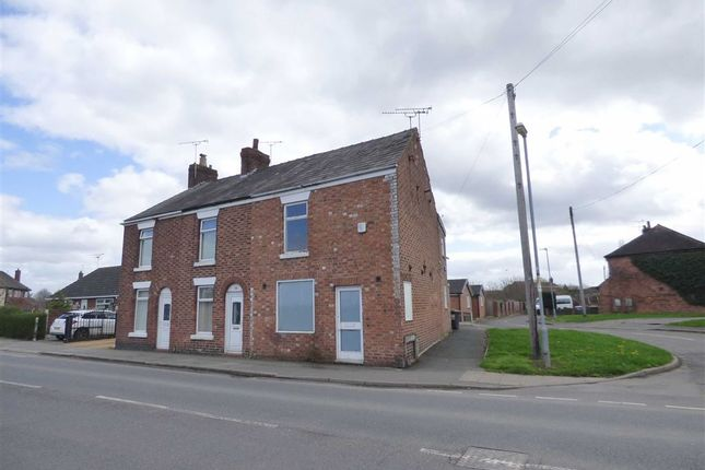 Thumbnail Retail premises to let in Broad Street, Crewe, Cheshire