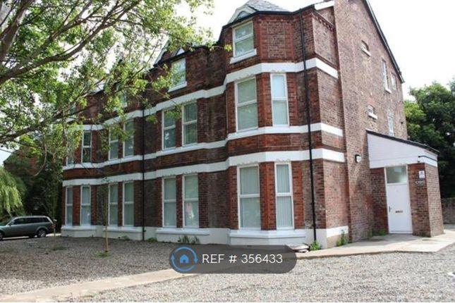 Thumbnail Flat to rent in Egerton Park, Birkenhead