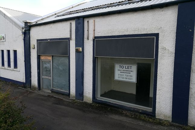 Thumbnail Retail premises to let in Old Tweed Mill, Oban