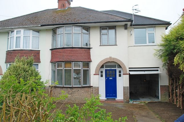 Thumbnail Semi-detached house to rent in Franklynn Road, Haywards Heath