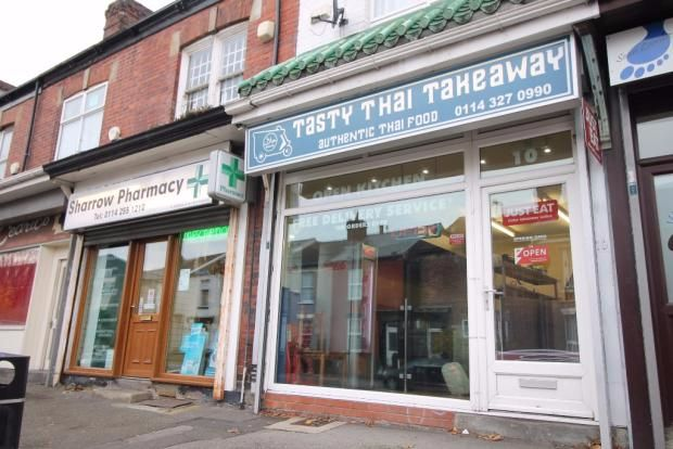 Commercial property for sale in Wostenholm Road, Sheffield, South Yorkshire