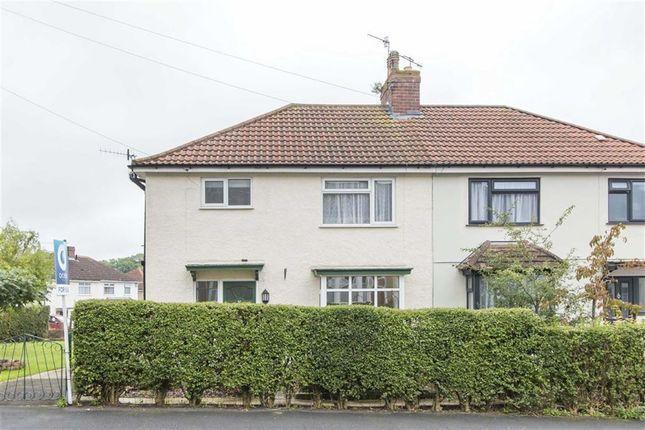 Thumbnail Semi-detached house for sale in Dursley Road, Shirehampton, Bristol