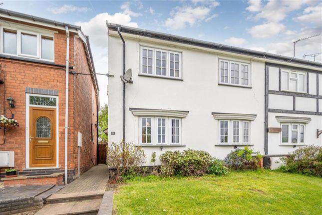 Thumbnail Semi-detached house for sale in Northfield Road, Harborne, Birmingham