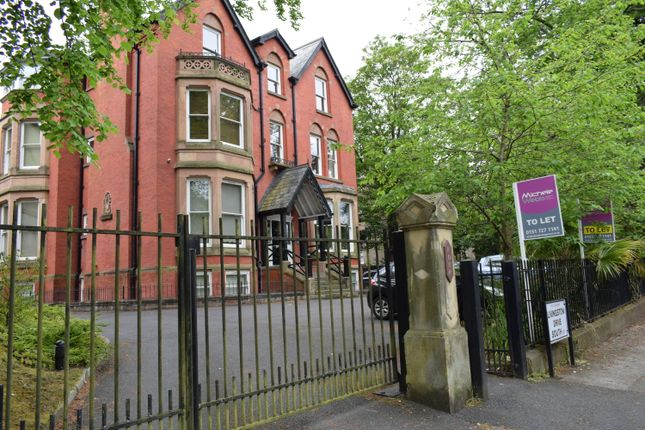 Thumbnail Flat to rent in Livingston Drive South, Liverpool