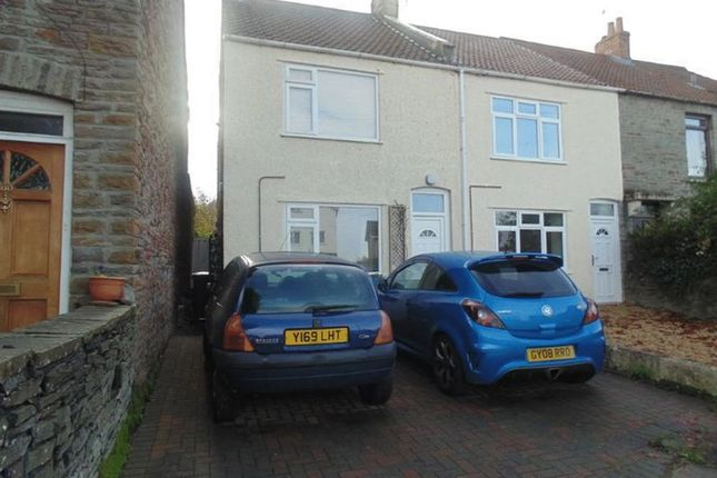 Thumbnail Shared accommodation to rent in Downend Road, Fishponds, Bristol