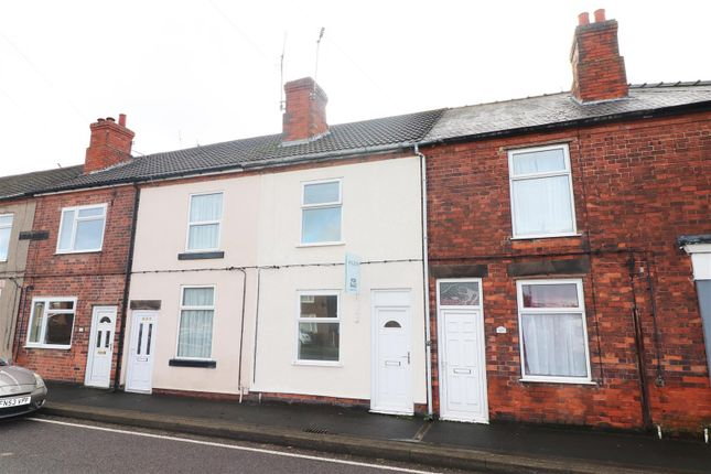 Thumbnail Terraced house to rent in Langwith Road, Bolsover, Chesterfield