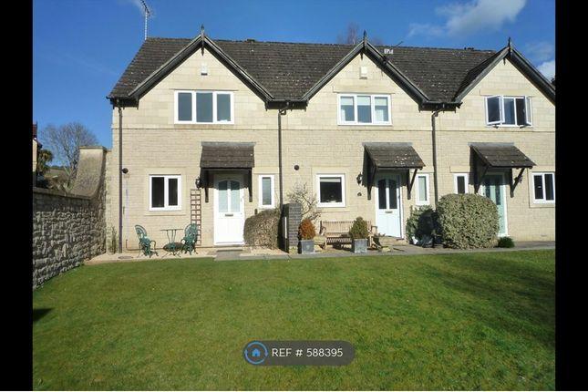 Thumbnail End terrace house to rent in Symes Park, Weston, Bath