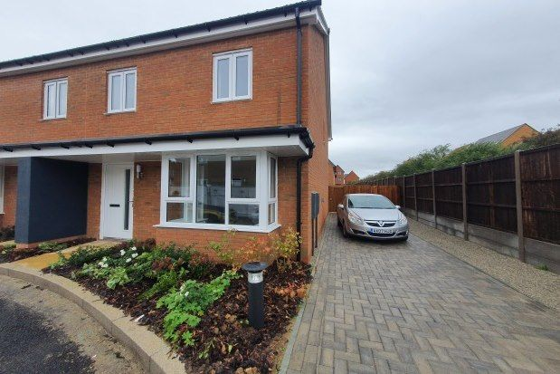 Thumbnail Semi-detached house to rent in Coppice Drive, Ashford
