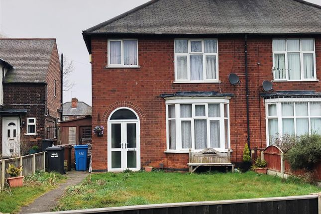 Thumbnail Semi-detached house to rent in Nottingham Road, Long Eaton, Nottingham