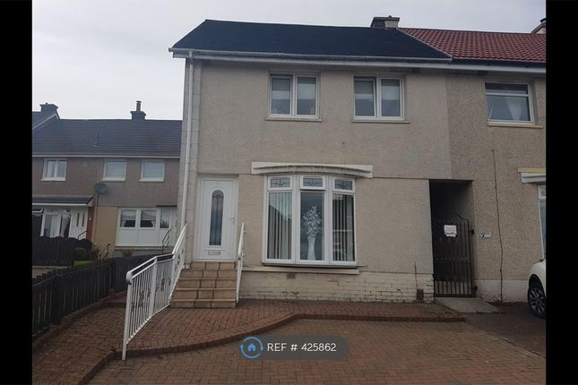 Thumbnail End terrace house to rent in Kintyre Crescent, Plains, Airdrie