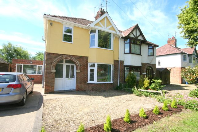 Thumbnail Shared accommodation to rent in West Elloe Avenue, Spalding