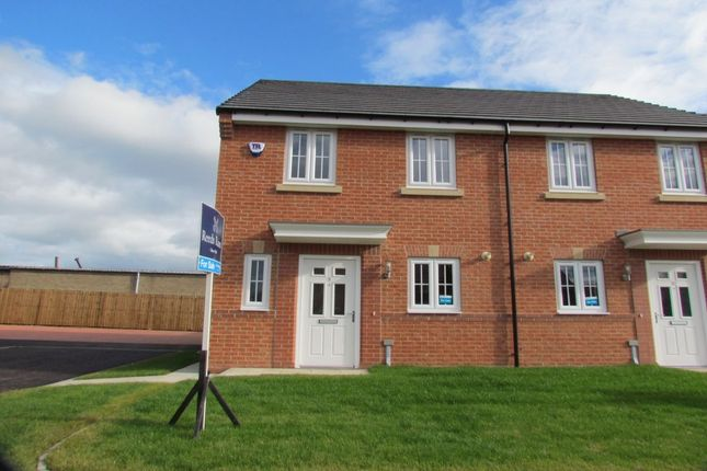 2 bed semi-detached house for sale in Jefferson Grove, Seaton Delaval, Whitley Bay