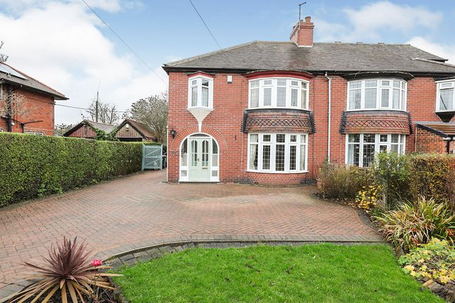 Thumbnail Semi-detached house for sale in Worksop Road, Swallownest, Sheffield, South Yorkshire