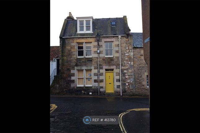 Thumbnail Terraced house to rent in South Castle Street, St. Andrews