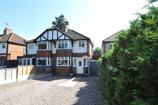 Thumbnail Semi-detached house for sale in Redditch Road, Kings Norton, Birmingham
