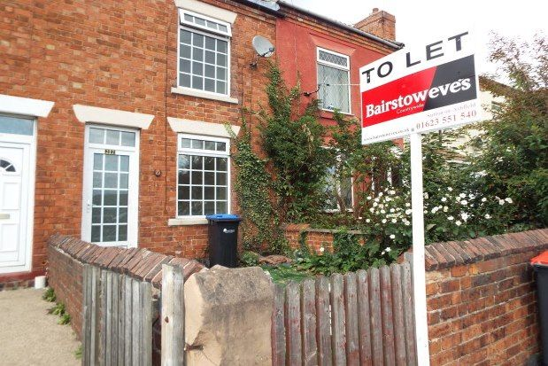 Thumbnail Property to rent in Blackwell Road, Sutton-In-Ashfield