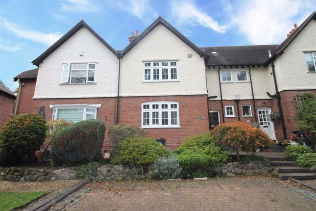 Thumbnail Terraced house for sale in Carless Avenue, Harborne, Birmingham