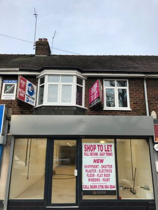 Thumbnail Retail premises to let in Willerby Road, Hull