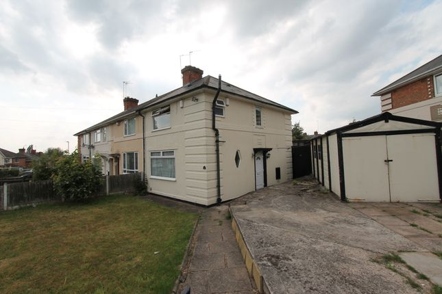 Thumbnail End terrace house to rent in Petersham Road, Kingstanding