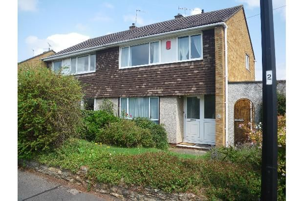 Thumbnail Semi-detached house to rent in Lampton Road, Long Ashton, Bristol