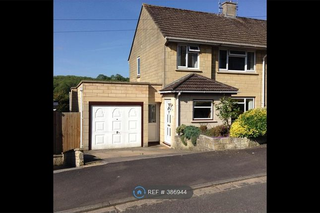 Thumbnail Semi-detached house to rent in Leighton Road, Bath