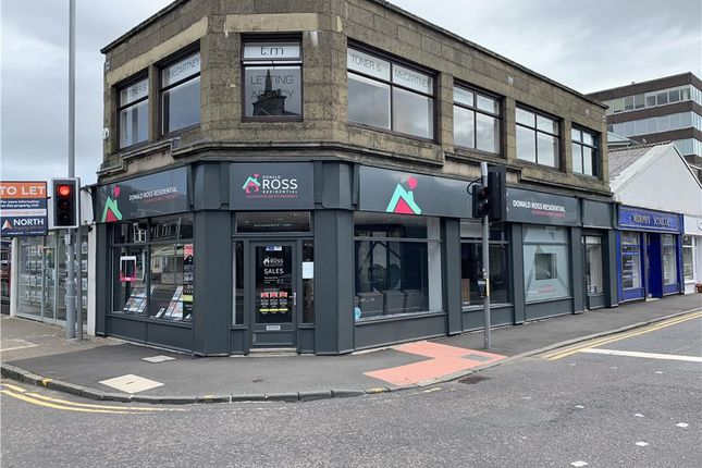Thumbnail Retail premises to let in 11 Beresford Terrace, Ayr