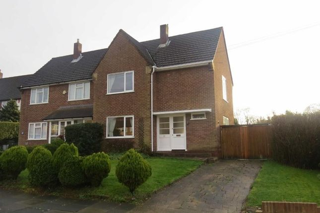 Thumbnail Property to rent in Hillcrest Road, Orpington