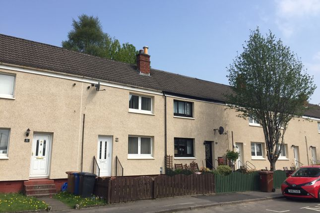 Thumbnail 2 bed terraced house for sale in Thistle Neuk, Old Kilpatrick, Glasgow