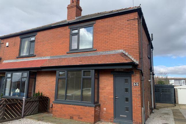 2 bed semi-detached house to rent in Scott Green, Gildersome, Morley, Leeds LS27