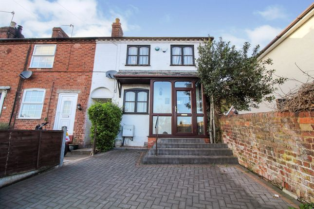 Thumbnail End terrace house for sale in Tolladine Road, Warndon, Worcester