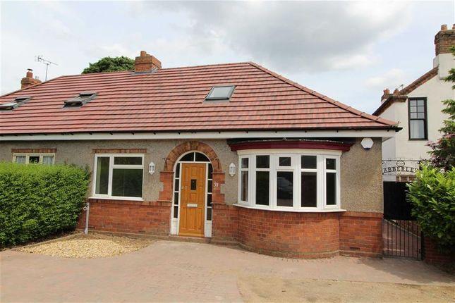 Thumbnail Semi-detached bungalow for sale in Dudley Road, Off Algar Grange, Sedgley