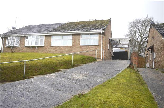 Thumbnail Semi-detached bungalow for sale in Elm Road, Stroud, Gloucestershire