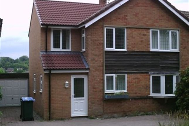 Thumbnail Detached house to rent in Broad Lane, Coventry