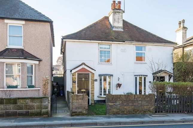 Thumbnail Semi-detached house for sale in Cheam Common Road, Old Malden, Worcester Park