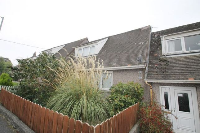 Thumbnail Terraced house for sale in 7, Bay View Terrace, Kirkcolm, Stranraer DG90Np