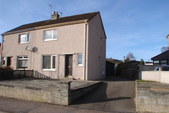Thumbnail Semi-detached house for sale in Anderson Crescent, Elgin, Moray
