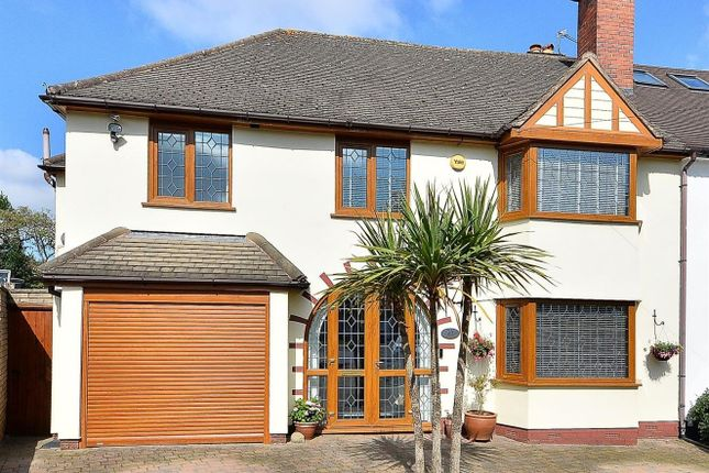 Thumbnail Semi-detached house for sale in Knighton Close, Sutton Coldfield
