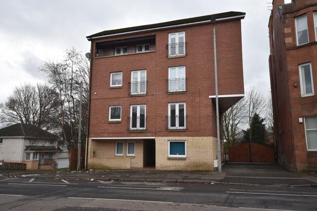 Thumbnail Flat for sale in Flat 3/2 548 Hamilton Road, Uddingston