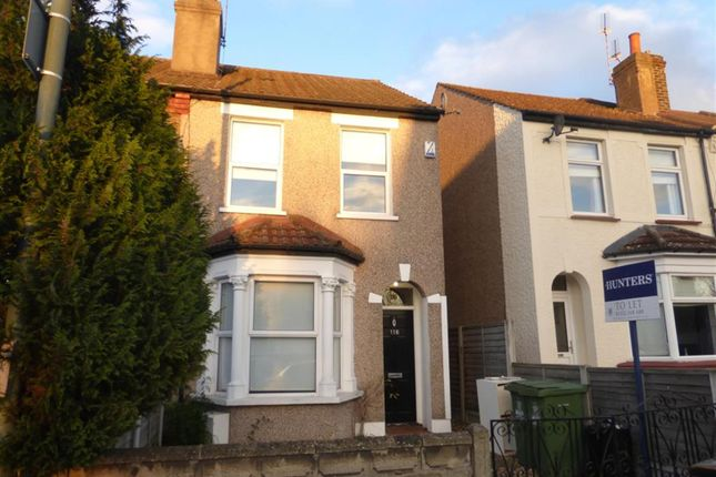 Thumbnail End terrace house to rent in Long Lane, Bexleyheath, Kent