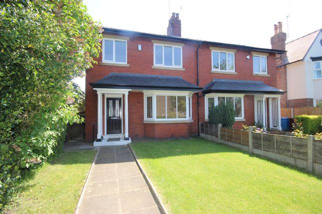 Thumbnail Semi-detached house to rent in Houghton Lane, Swinton, Swinton