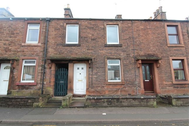 3 bed terraced house for sale in Newlands Terrace, Penrith, Cumbria
