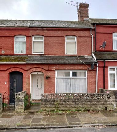 Front of Beryl Road, Barry CF62