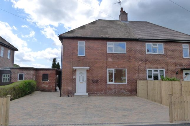 Thumbnail Semi-detached house to rent in Harlow Park Drive, Harrogate