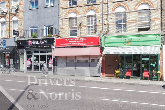 Thumbnail Commercial property for sale in Holloway Road, London