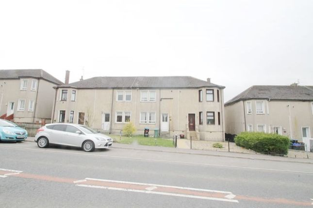 Thumbnail Terraced house to rent in Aftonbridge End, New Cumnock